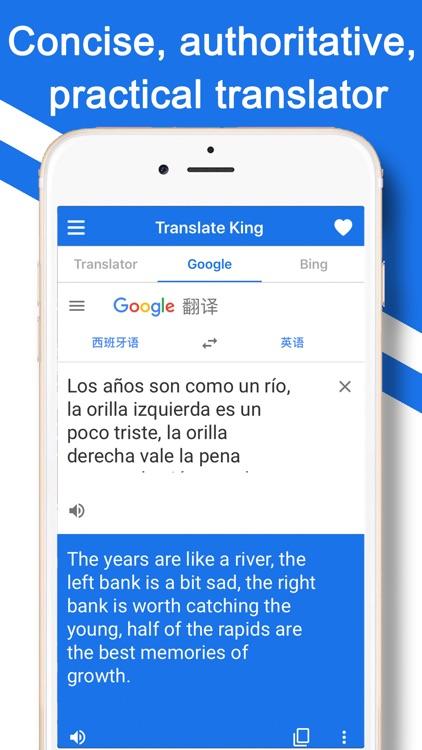 Translate King - Translator screenshot-5