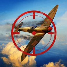 Activities of Gunner War: Air Combat