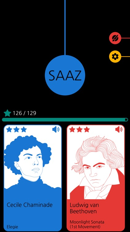 SAAZ screenshot-7