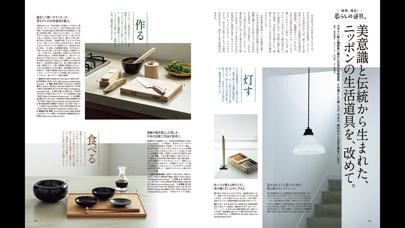 Croissant magazine screenshot1