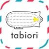 旅のしおり -tabiori- 旅行計画のスケジュールを共有 - 新作・人気アプリ iPhone