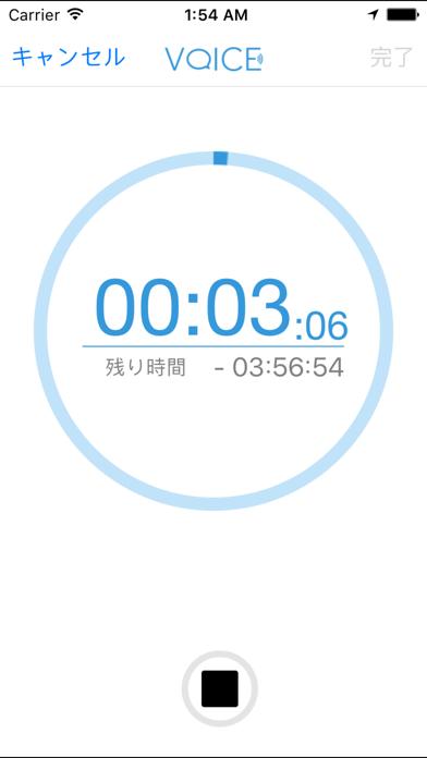 KAITOセキュアレコーダのスクリーンショット3
