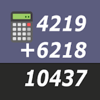 Math - long addition of number