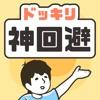いきなり!ステーキ!