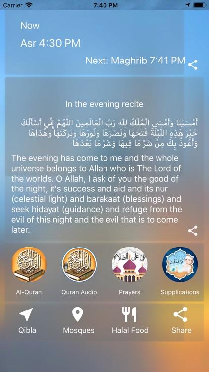 Ramadan 2019' : رمضان screenshot-6
