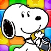 スヌーピー パズルジャーニー - iPadアプリ