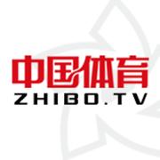中国体育-乒乓球羽毛球台球比赛官方指定直播平台