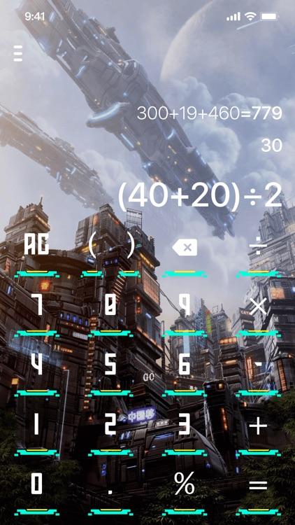 Color Calculator for pad+ screenshot-7