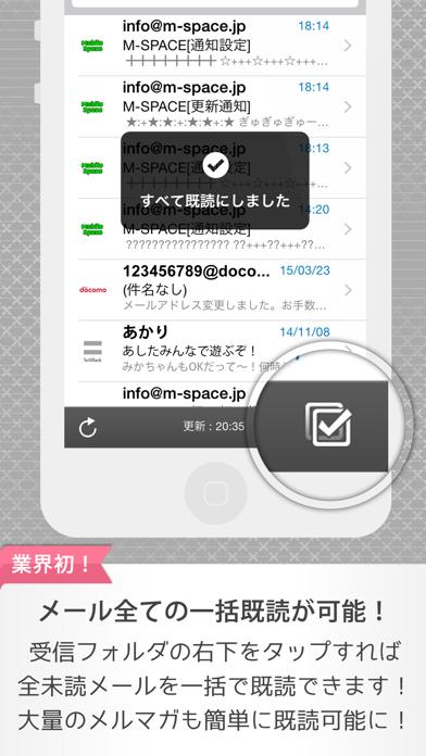 デコメーラー ScreenShot2