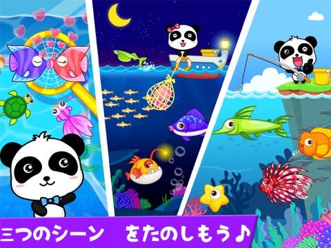 リトルパンダ:釣りのおすすめ画像4
