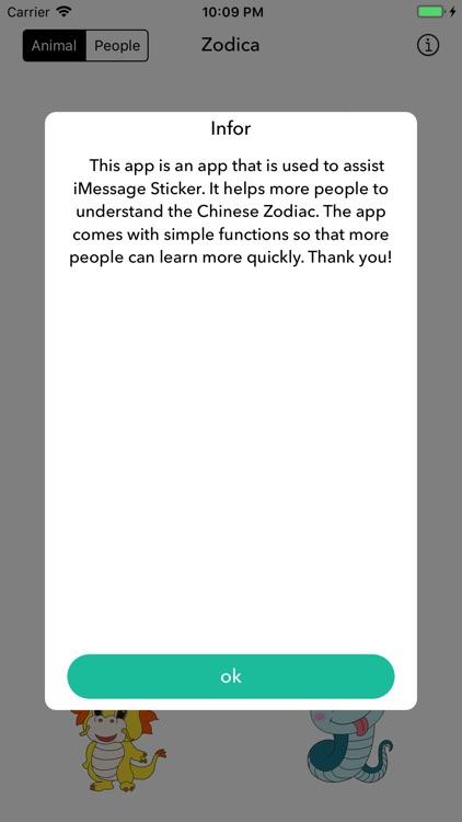 ZodiacSticker screenshot-3