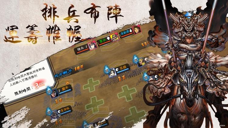 三國志大戰M screenshot-3
