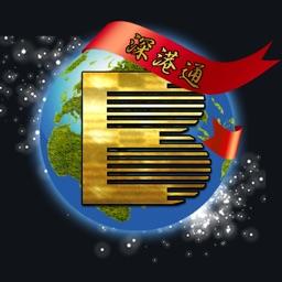 光大證券香港環球交易