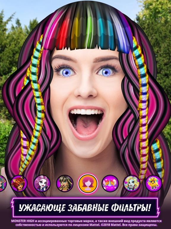 Игра Monster High: Салон красоты™