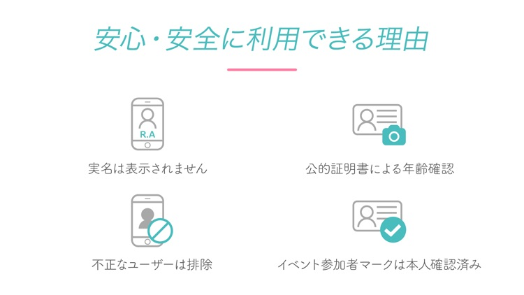 CoupLink-恋活・婚活マッチングアプリ- screenshot-4
