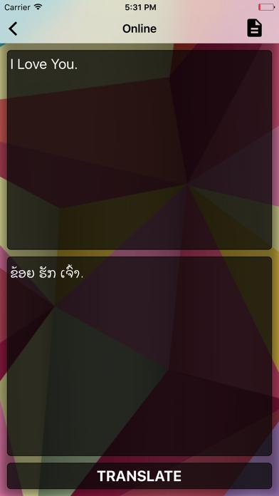 English To Lao Translator screenshot two