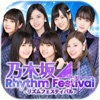 乃木坂46リズムフェスティバル iPhone / iPad