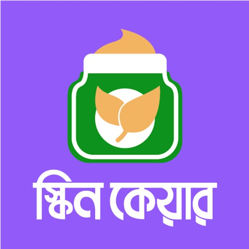 Skin Care in Bangla