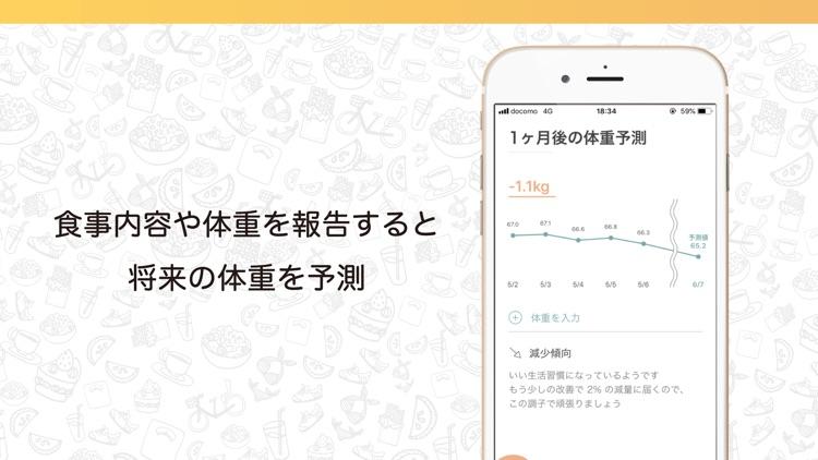 NaniQuo(ナニクオ) screenshot-3
