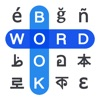 Word Search Elite Multiplayer