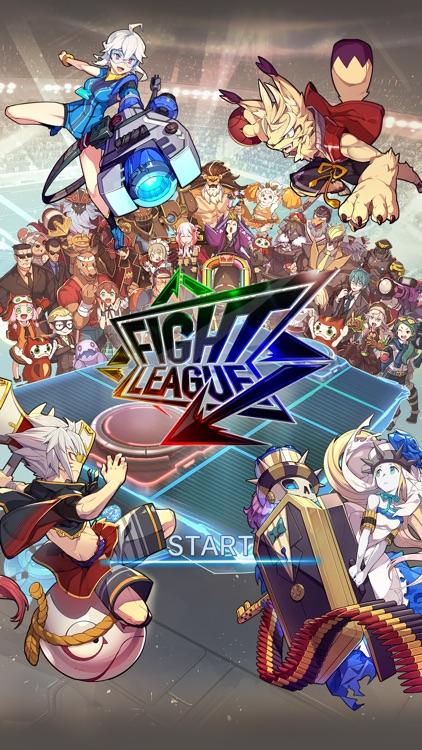 ファイトリーグ screenshot-0