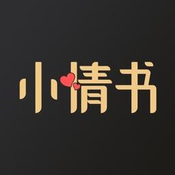 小情书 - 同城约会交友找对象的婚恋APP