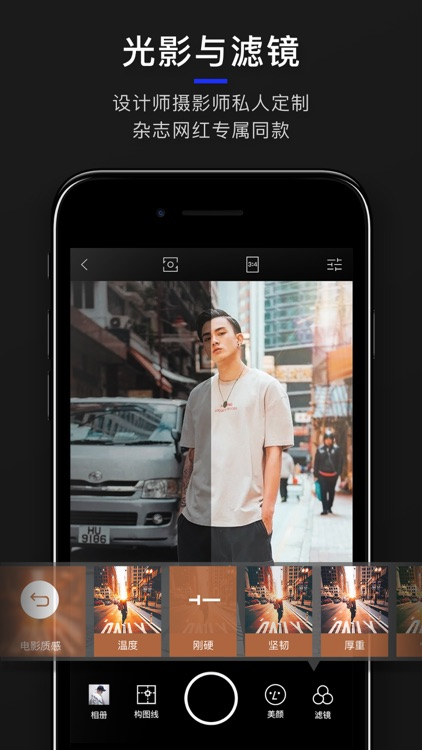 CAM HOMME-Men's Selfie Camera screenshot-3