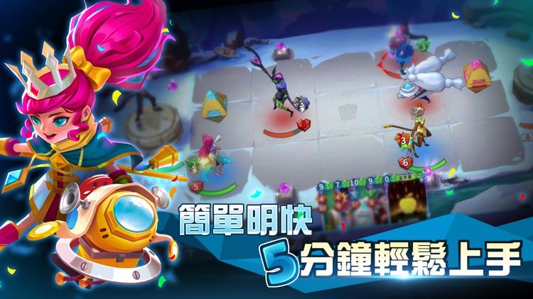 榮耀對決 screenshot-1