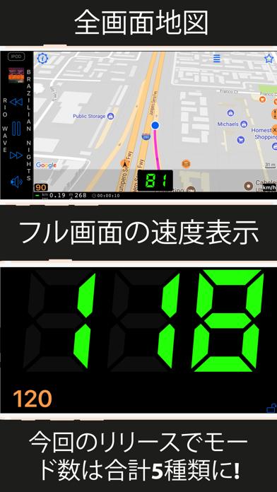 スピードメーター 55 Start。GPS 速度計+HUD ScreenShot2