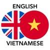 Tu Dien Anh Viet - Offline