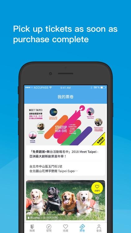 Accupass - Event Platform screenshot-5