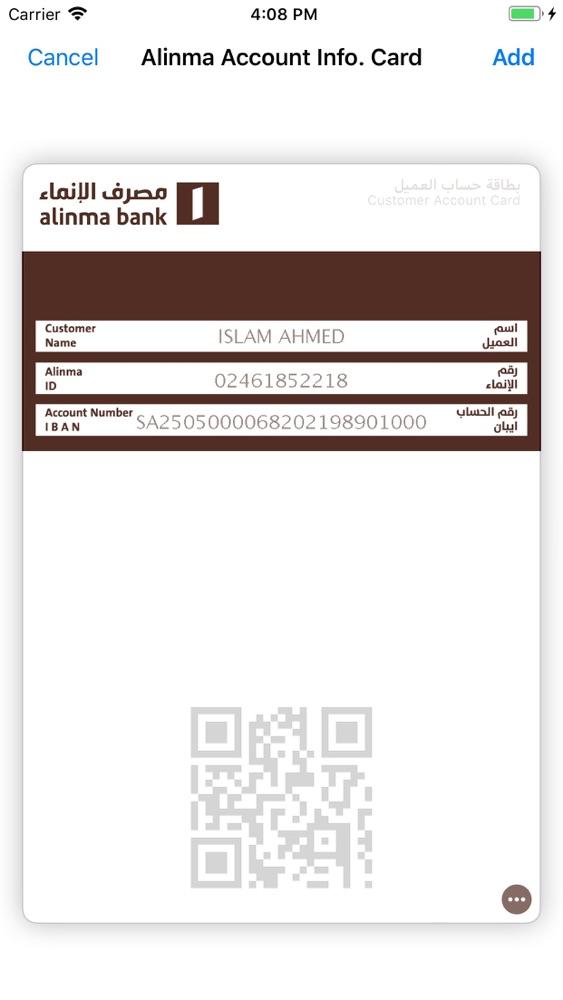Alinma Acc فتح حساب الإنماء App For Iphone Free Download Alinma Acc فتح حساب الإنماء For Ipad Iphone At Apppure