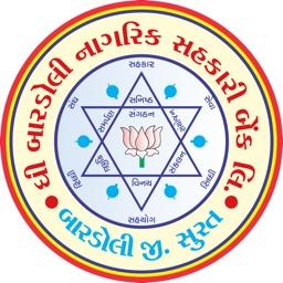 Bardoli Nagarik Sahakari Bank
