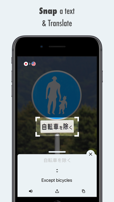 Translator X: Scan, Translate screenshot 3
