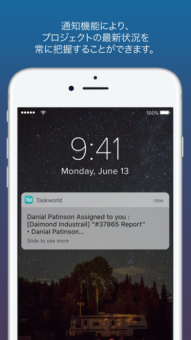 Taskworldのスクリーンショット5