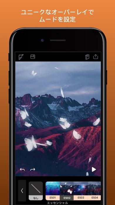 Enlight Pixaloop (ピクサループ)スクリーンショット