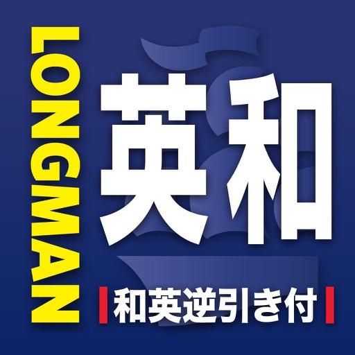 LEJ (InApp) Longman