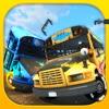 スクールバス・スタントカーレース - iPadアプリ