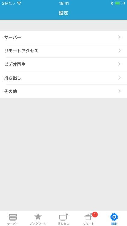 DiXiM Play for J:COM screenshot-4