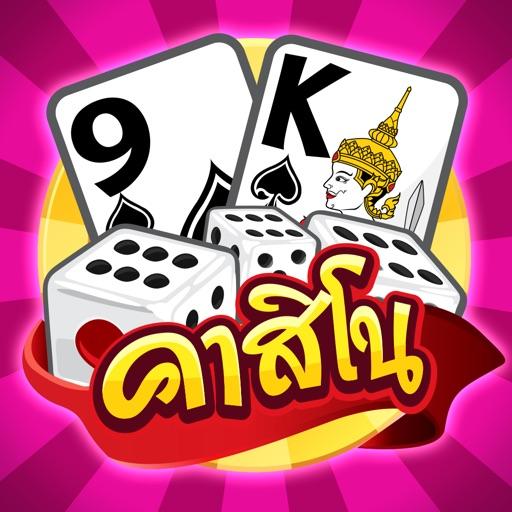 Casino Thai - Comedy Sexy game