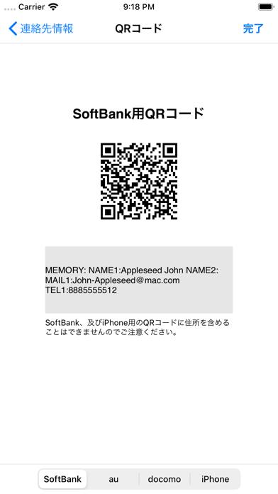 https://is4-ssl.mzstatic.com/image/thumb/Purple123/v4/1d/7c/a6/1d7ca6ea-ff24-e1ea-5c18-139032fa1b74/pr_source.png/392x696bb.png