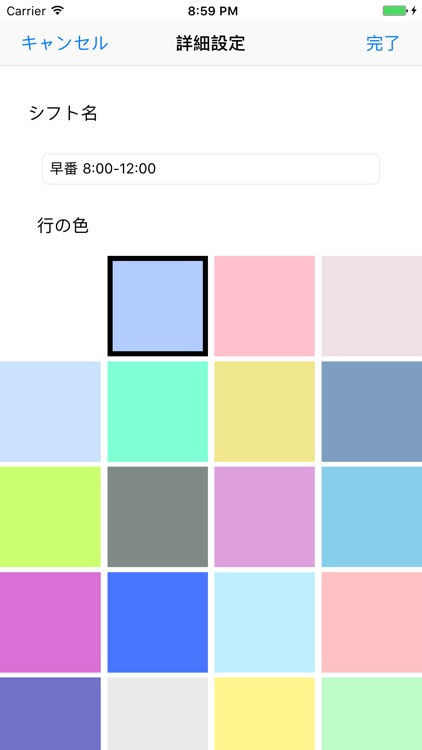 Simple Shift Calendar screenshot-3