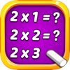 Multiplication Kids: Math Game