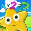 小学数学口算游戏-儿童数字作业课堂