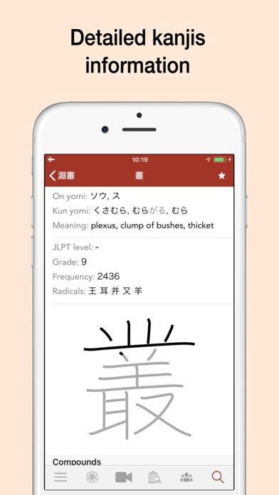 Yomiwa JP Dictionary(多言語辞書)のおすすめ画像7