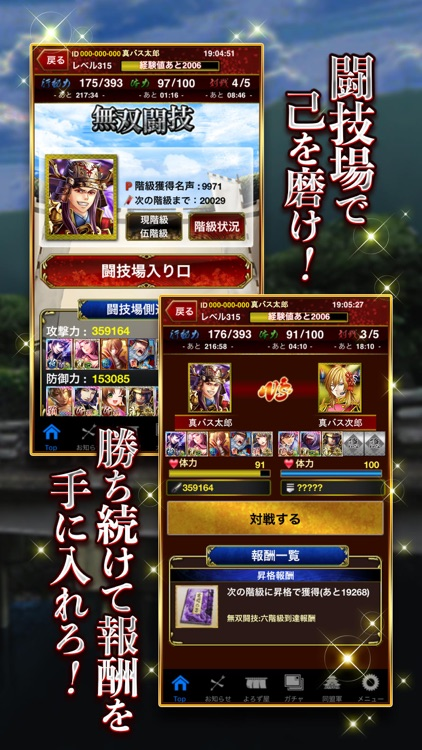 Shin Sengoku Buster screenshot-4