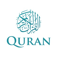 ‎The Holy Quran - English