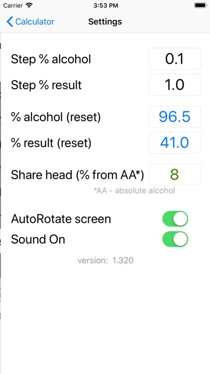Калькулятор Спирта screenshot-4