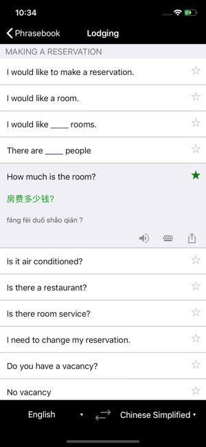 Microsoft Translator on the App Store