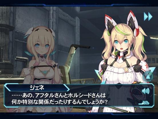 ファンタシースターオンライン2 es[本格アクションRPG]のおすすめ画像4